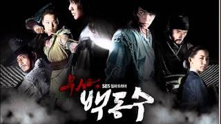 [MP3] [Warrior Baek Dong Soo OST] 고여