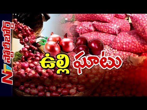 Special Focus On Price Rise Of Onions || Story Board || NTV