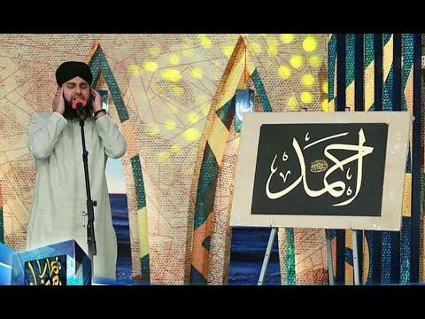 Azan LIVE | Hafiz Ahmed Raza Qadri | PTV News