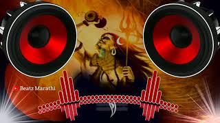 Ujjain Ke Mahakal | Karde beda paar dj mix Song