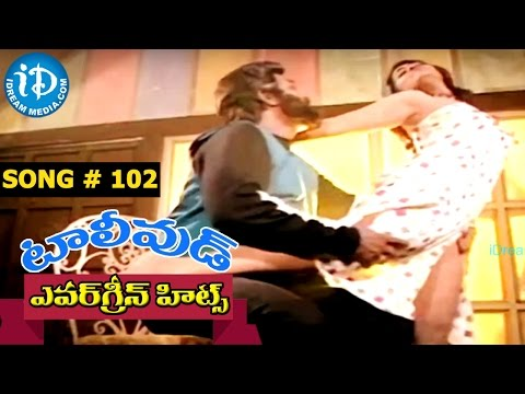 Evergreen Tollywood Hit Songs 102 || Atu...