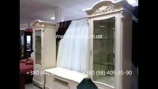 Мебель для гостиной в белом цвете. Гостиная Michela, Carpanetti (Италия).(, 2014-04-16T11:52:04.000Z)