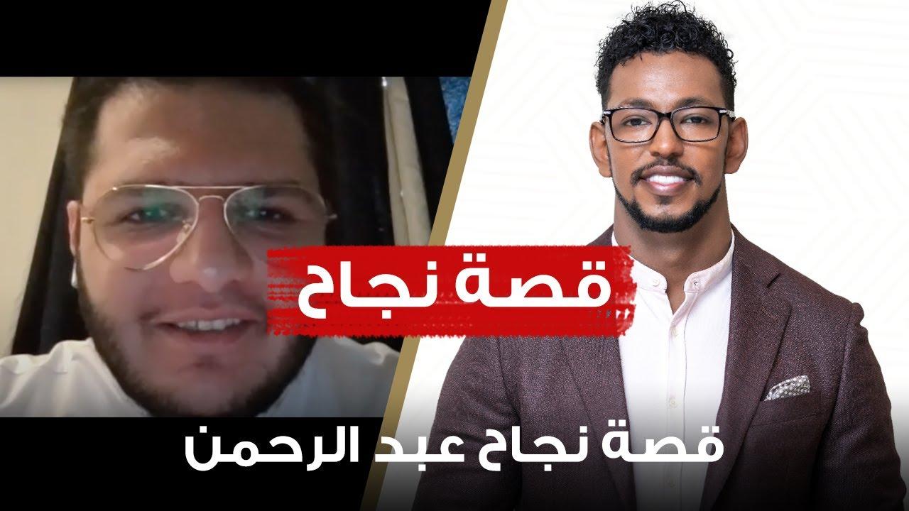 قصة نجاح ونصائح مهمة في البزنس والتسويق - عمار عمر