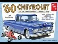 AMT  1960 Chevy Pickup