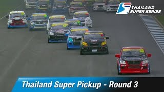 Thailand Super Pickup Round 3 | Chang International Circuit