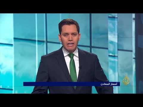 النشرة الاقتصادية 2018/8/15  - نشر قبل 13 ساعة