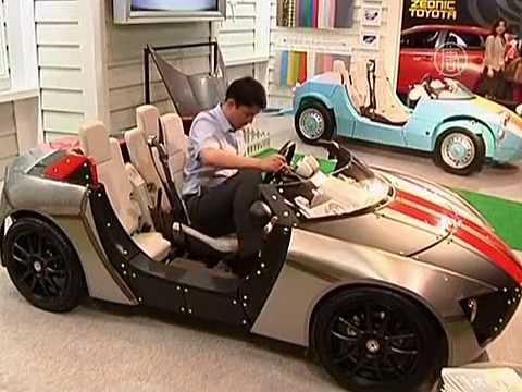 Фиолент,остановка копии автомобилей с электродвигателем купить портал безопасности