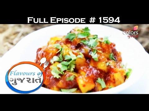 Flavours Of Gujarat - 4th May 2017 - ફ્લાવોઉર્સ ઓફ ગુજરાત - Full Episode