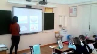 Мотивация в начальной школе