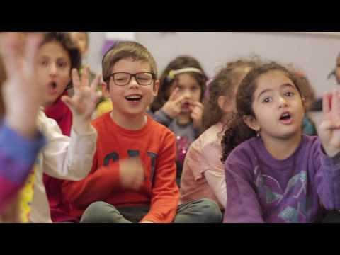 "Politz Day School ""Home"" 2017"