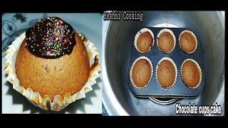 Moist yummy Chocolate Cup Cakes❤️Recipe by Roshni Cooking