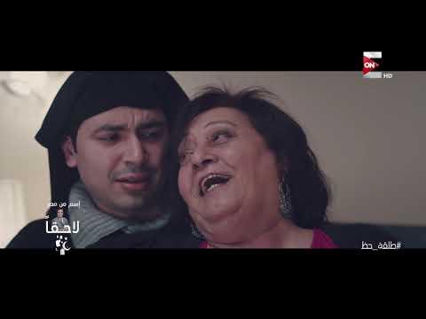 مشهد كوميدي بين عباس وسعاد #طلقة_حظ  - نشر قبل 22 ساعة