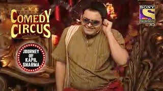 Kapil ने पहना शादी का Lehenga | Comedy Circus | Journey Of Kapil Sharma