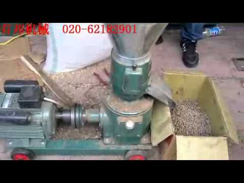 small output animal feed pelletization machicne poultry feed cattle feed
