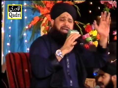Sarkar Ka Madina | Muhammad Owais Raza Qadri Sb | New Mehfil E Naat 2014