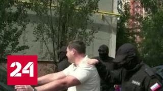 Обвинен во взятках: вице-мэр Оренбурга Геннадий Борисов останется в СИЗО - Россия 24