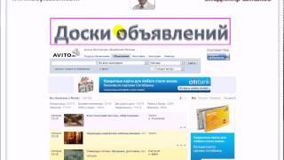 Видеоурок №4. Веб сервисы