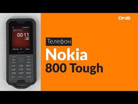 Распаковка телефона Nokia 800 Tough / Unboxing Nokia 800 Tough