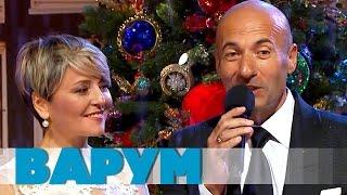 Пожелания на Новый год от Анжелики Варум и Игоря Крутого (Песня года, 02.01.2017)