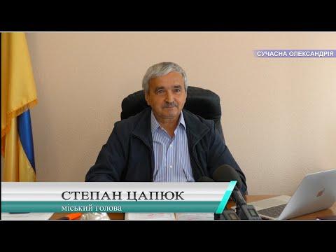 Олександрійська міська рада: Олександрія. 25 травня. Ситуація із захворюванням на COVID-19