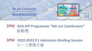 Publication Date: 2021-06-26 | Video Title: We are Camõesians 626 Live Bro