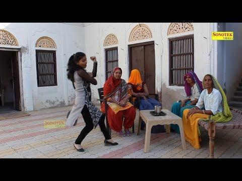 हरयाणवी गाने पर लड़की ने किया धमाकेदार डांस | ठाडा भरतार | Thada Bhartar | New Haryanvi Dance 2018