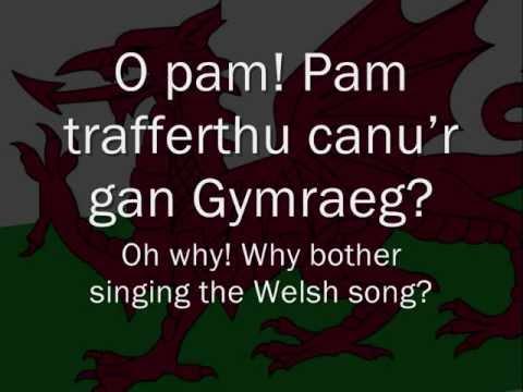 Y Gan Gymraeg - Bryn Fon (geiriau / lyrics)