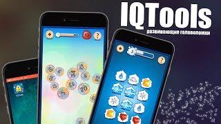 Новая игра на iPhone! IQTools игра на iPhone!