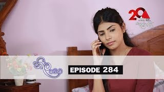 Neela Pabalu | Episode 284 | 13th June 2019 | Sirasa TV