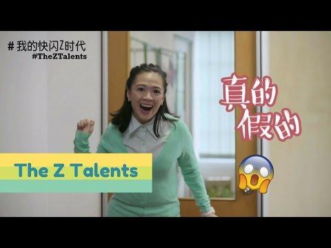 ?????? Young School Musical : The Z Tornado??? - ???????? MV?