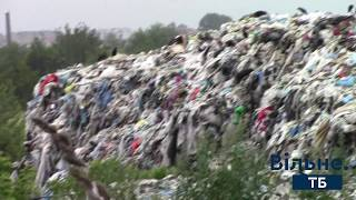 В Коломиї підняли тарифи на захоронення сміття