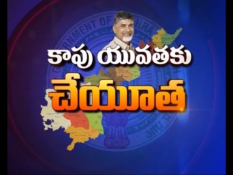ETV Live Phone In With Kapu Corporation Chairman & MD