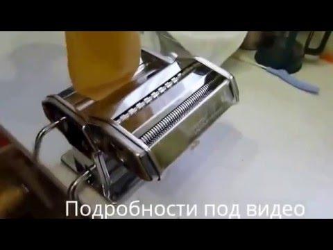 Машинка для приготовления равиоли и раскатывания теста для пасты   YouTube