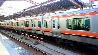 武蔵野線E231系MU2編成東京行 西船橋駅発車シーン