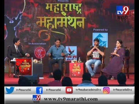 Hardik Patel, Kahnaiya Kumar & Shaina NC LIVE in 'महाराष्ट्र महामंथन | EXCLUSIVE-TV9