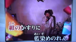 原田悠里さんの「倉敷川」演歌カラオケで唄ってみました