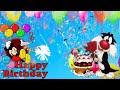 Birthday wishes. Instrumental Happy Birthday Song
