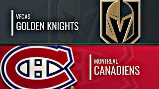 Вегас - Монреаль / Прогноз на матч Плей-офф НХЛ 17 Июня 2021
