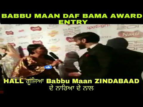 Babbu Maan Entry At DAF BAMA AWARD Show | RED CARPET