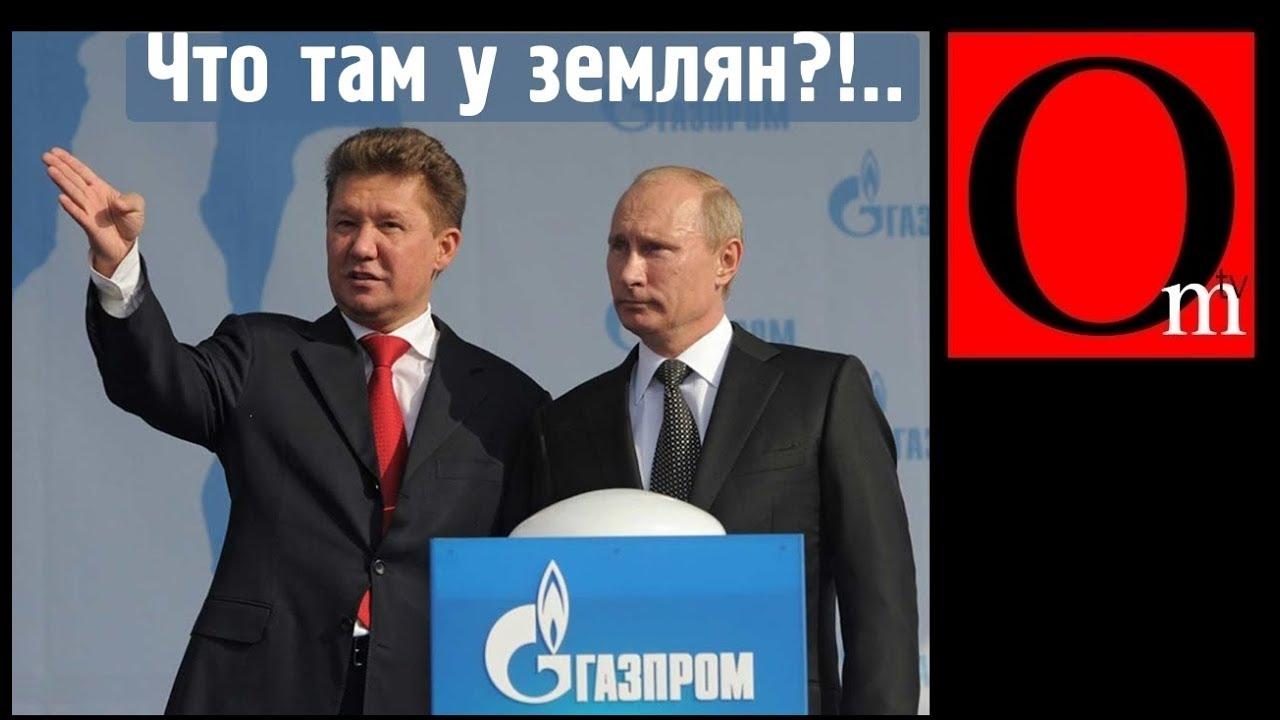 С какой планеты Путин и его жирующее окружение? Путин о зарплатах