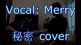秘密 張震嶽 cover by ShamRock
