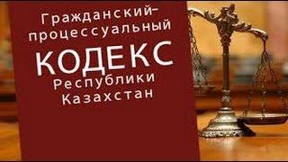 видео ЗАЩИТА ПРАВА СОБСТВЕННОСТИ И ДРУГИХ ВЕЩНЫХ ПРАВ