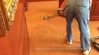 Химчистка ковролина 2016(http://www.kievclean.kiev.ua/2012/02/himchistka-kovrovih-pokritij.html., 2016-05-30T16:10:00.000Z)