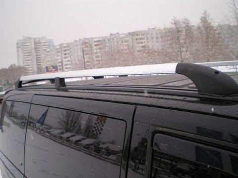 Обзор на Рейлинги серебро АБС roof rack, relingi, bagaznik