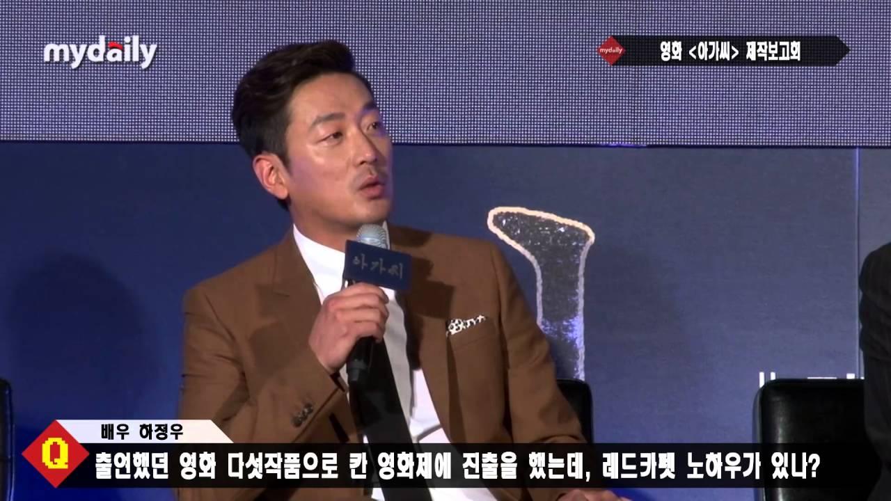 """'아가씨' 하정우(Ha Jung woo) """"칸 영화제 레드카펫, 굉장히 편했다"""" 왜? [MD동영상]"""