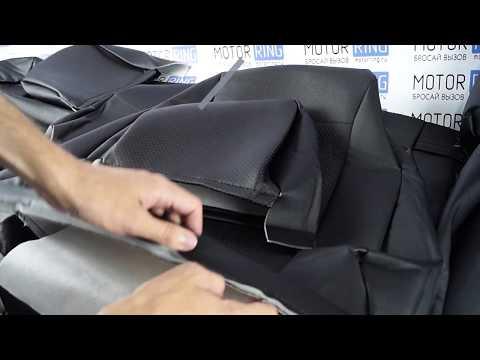 Обивка сидений (не чехлы) экокожа с перфорацией на ВАЗ 2108-21099, 2113-2115 | MotoRRing.ru