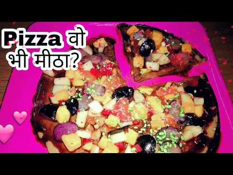 Sweet pizza | Fruits pizza | Chocolate Pizza Recipe | Kids Special | Healthy Pizza