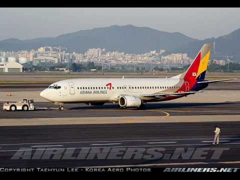 Tribute To Asiana Airlines In Fleet And Cabin Pictures - Star Alliance Member