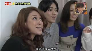 娛樂新聞保險活動電影雖然只是丟了手機宣傳喜歡田中圭的朋友請上臉書搜...