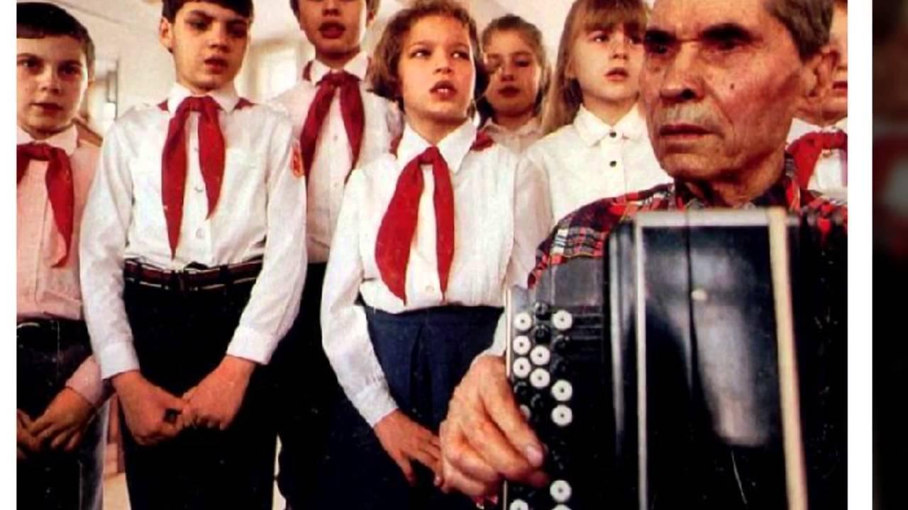 Детские пионерские песни слушать Гори, костёр - YouTube